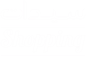 Sayidate Shopping Logo